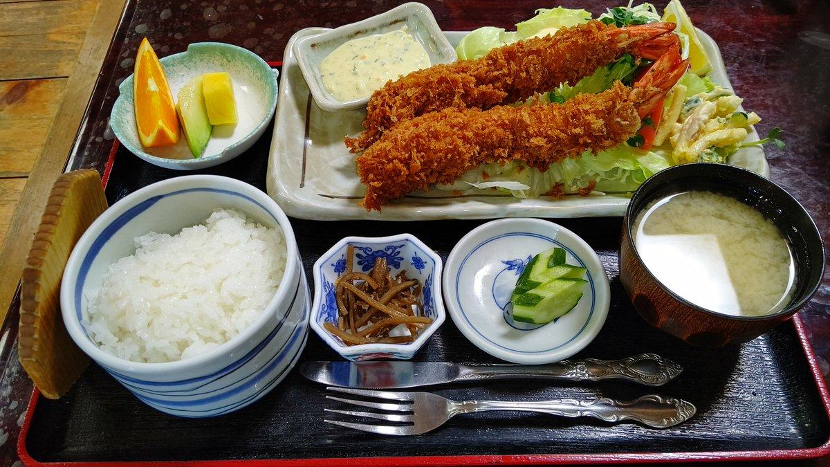 今日のお昼ご飯🍤🍤🍤ダイエットは明日から〜🥰🥰🥰ではいただきま〜す🤗🤗🤗