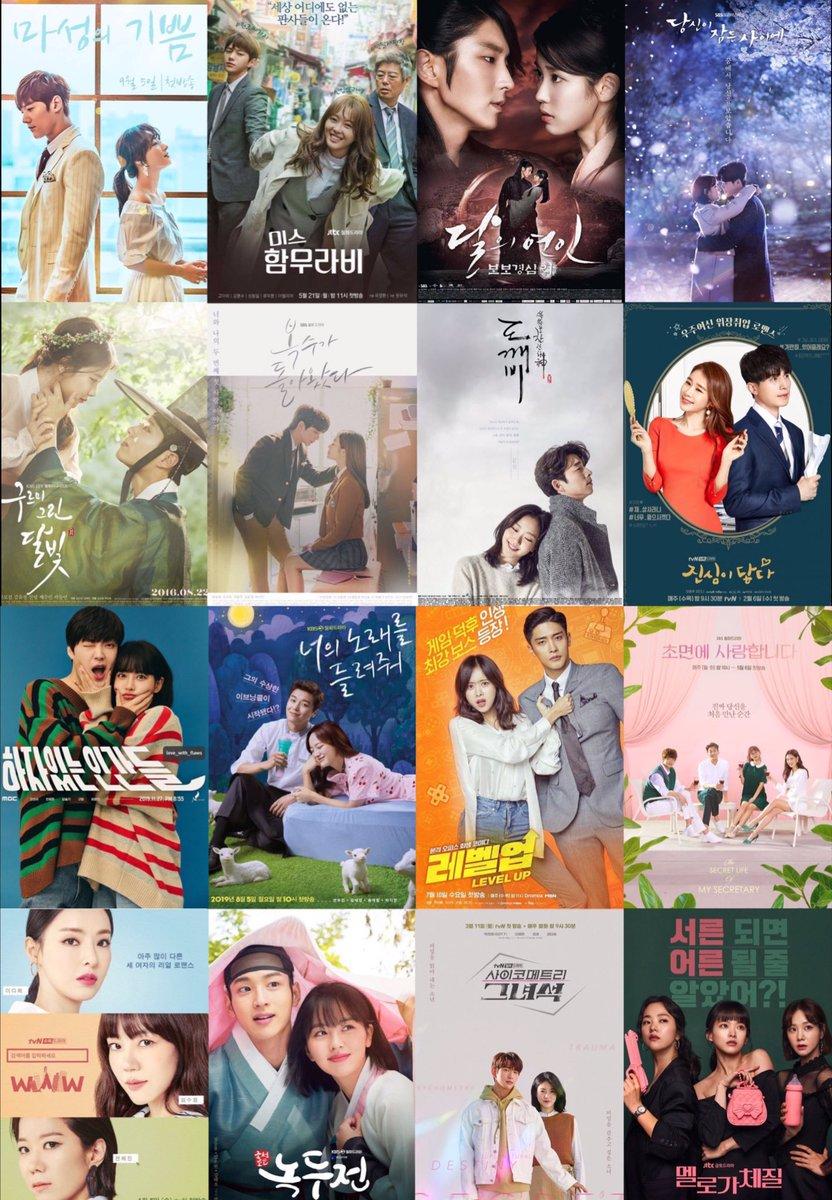 韓国ドラマと韓国映画の日本発売デザインの際ラブコメ&ピンクフィルターをやめてください。。。😭