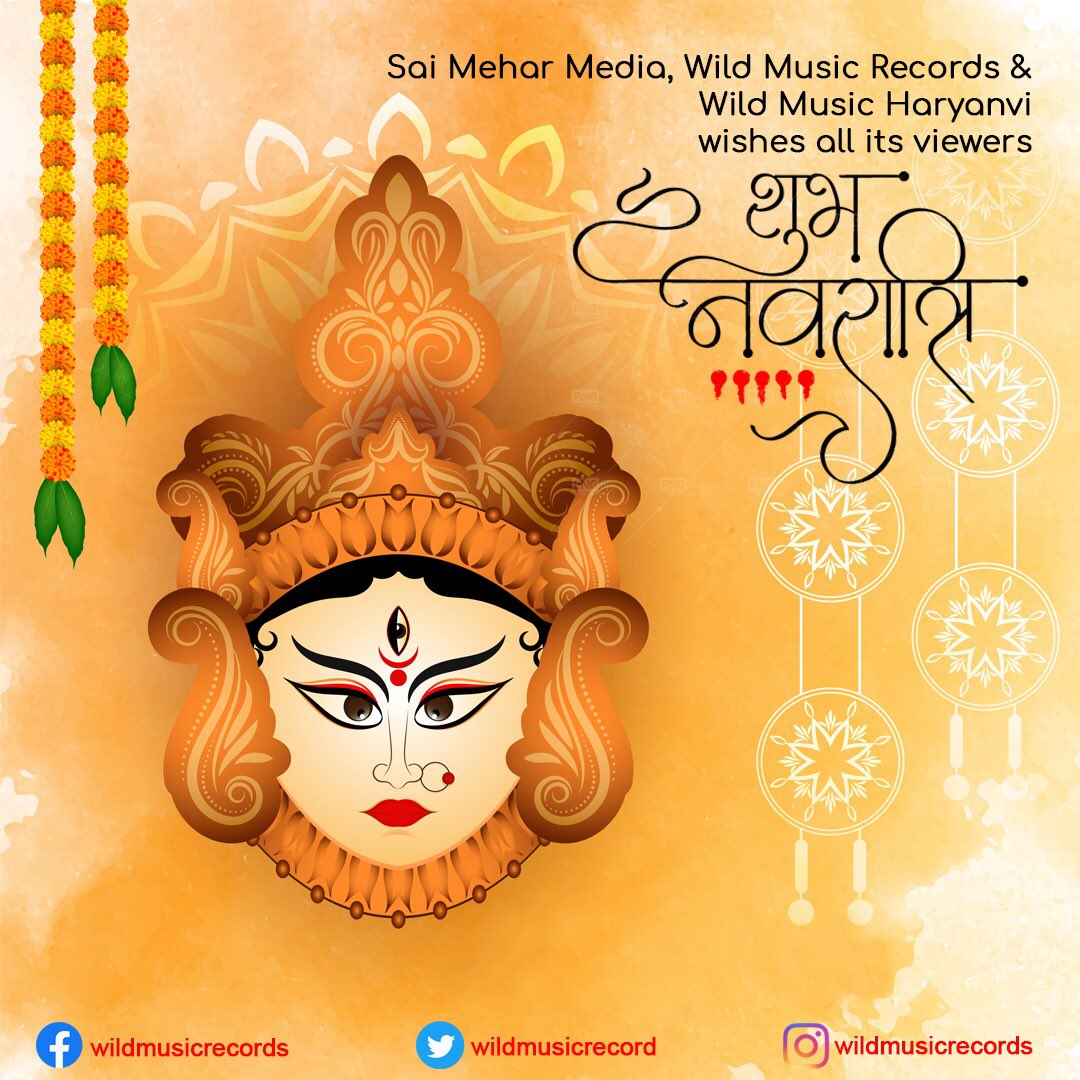 Wishing everyone a blessed #Navratri May Maa Durga Bless us, protect us, embrace us & guide us to lead a good life. @WildMusicRecord  #Navratri #ShubhNavratri  #HappyNavratri  #NavratriFestival  #JaiMataDi  #JaiMaa https://t.co/HHANvkUlWh