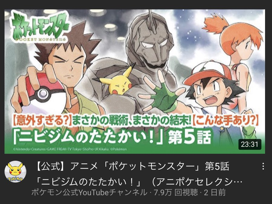 Topics tagged under pokémon on 紀由屋分享坊 EkhCl_yVkAAQz6m