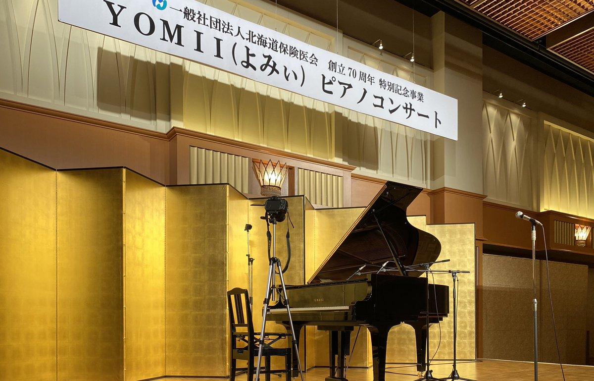 コンサート よ みぃ