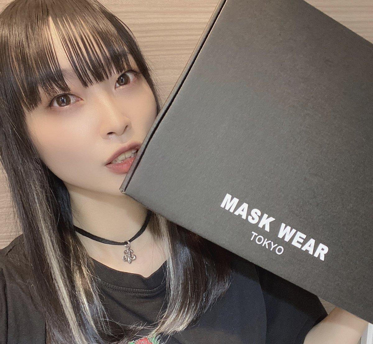 届いた🙌 #MASKWEARTOKYO . 〜マスクでお洒落すればすっぴんで良いんじゃないか説〜 . #TzAiko #インナーカラー #モデル #東京モデル #手錢葵子 #マスク #model #japan #instadaily #l4l #today #me #girl #musician #fashion https://t.co/y2StmFcxlW