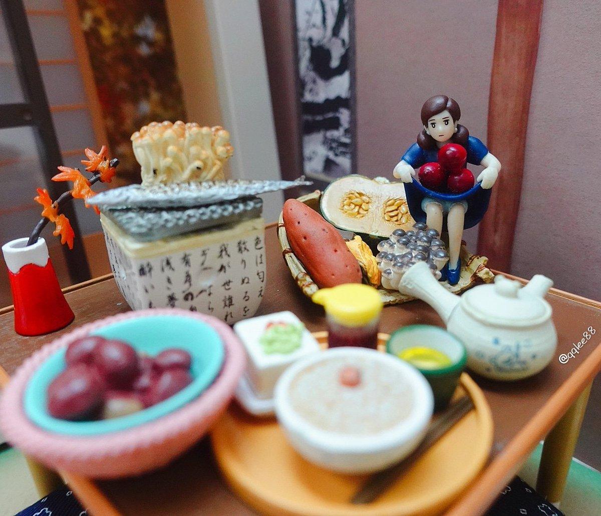 秋の料理 🍁🍂🍁 #秋刀魚 🐟 #南瓜 #かぼちゃ🎃 #栗子 #栗 🌰 #蕃薯 #芋 🥔 #茸 🍄  #フチ子  #fuchiko  #fuchico  #杯緣子  #ol人形  #リーメント  #rement  #ぷちサンプル  #食玩 https://t.co/lmIwmtSPnC