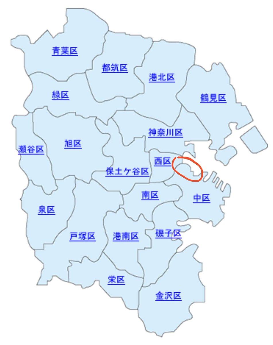 「横浜ってオシャレだよね」という人がイメージしてる横浜はこの辺だけ。
