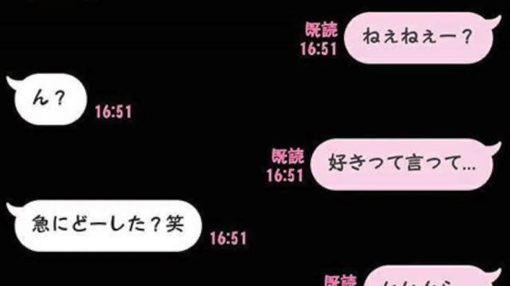 ←一般的なカップル 僕ら→
