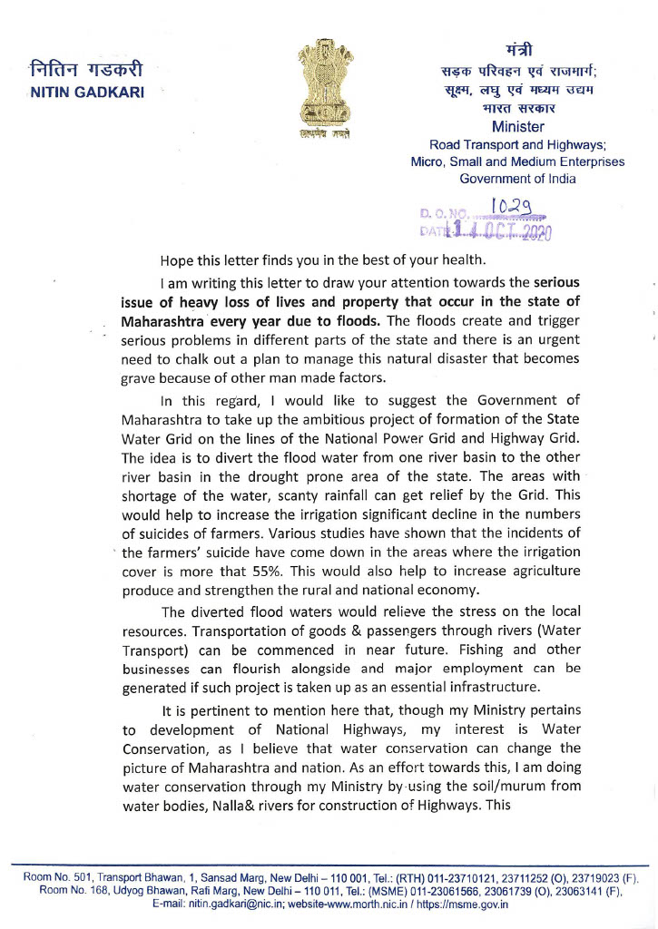 To draw attention towards the issue of heavy loss of lives and property in Maharashtra every year due to floods, Union Minister Shri Nitin Gadkari has sent letter to Maharashtra CM Shri Uddhav Thackeray, Shri Sharad Pawar, Shri Ajit Pawar, Shri Balasaheb Thorat and other leaders.