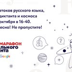 Image for the Tweet beginning: Через 5 минут у нас