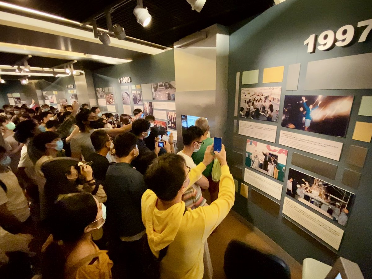 True to our 'deadline fighter' spirit, HKers flock to see the the #HongKongStory perm exhibition at HK Museum of History before it closes for 'extended revamp' in two days, fearing that authorities will use the chance to remove or rewrite reference to the city's colonial history. https://t.co/PbxwMkCWdV