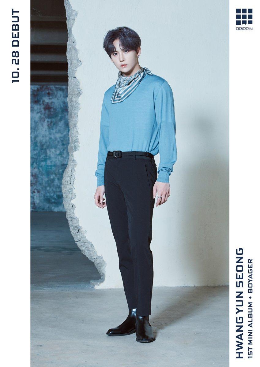 DRIPPIN 1st Mini Album [Boyager] Concept Photo (B ver.) ◾2020.10.28 6PM RELEASE ◽#황윤성 #김동윤 #알렉스 #김민서 #DRIPPIN #드리핀 #Boyager