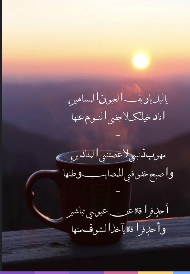 نسمات الصباح Soltan6020 تويتر