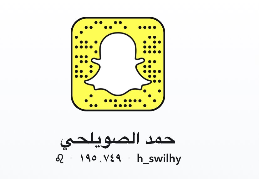كواليس مصورة وتغطية خاصة للقاء #الهلال والعين من استاد الامير فيصل بن فهد عبر حسابي في