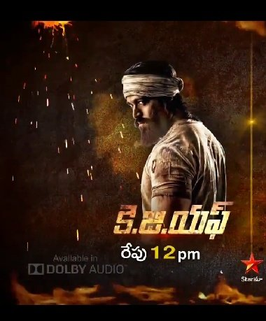 Blockbuster KGF Chapter1 Tomorrow 12PM On Star Maa Channel 😍🔥  Don't Miss @TheNameIsYash Boss Mass Movements 🔥⚡  #KGFChapter2 https://t.co/X4r6BHS9pv