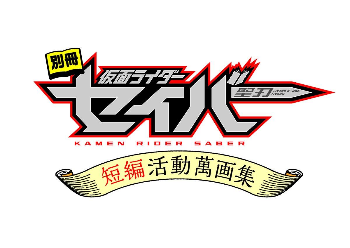 券 仮面 映画 前売り ライダー ゼロワン