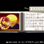 Image for the Tweet beginning: 合体と再生繰り返して図鑑コンプ! #モンスターファーム #NintendoSwitch