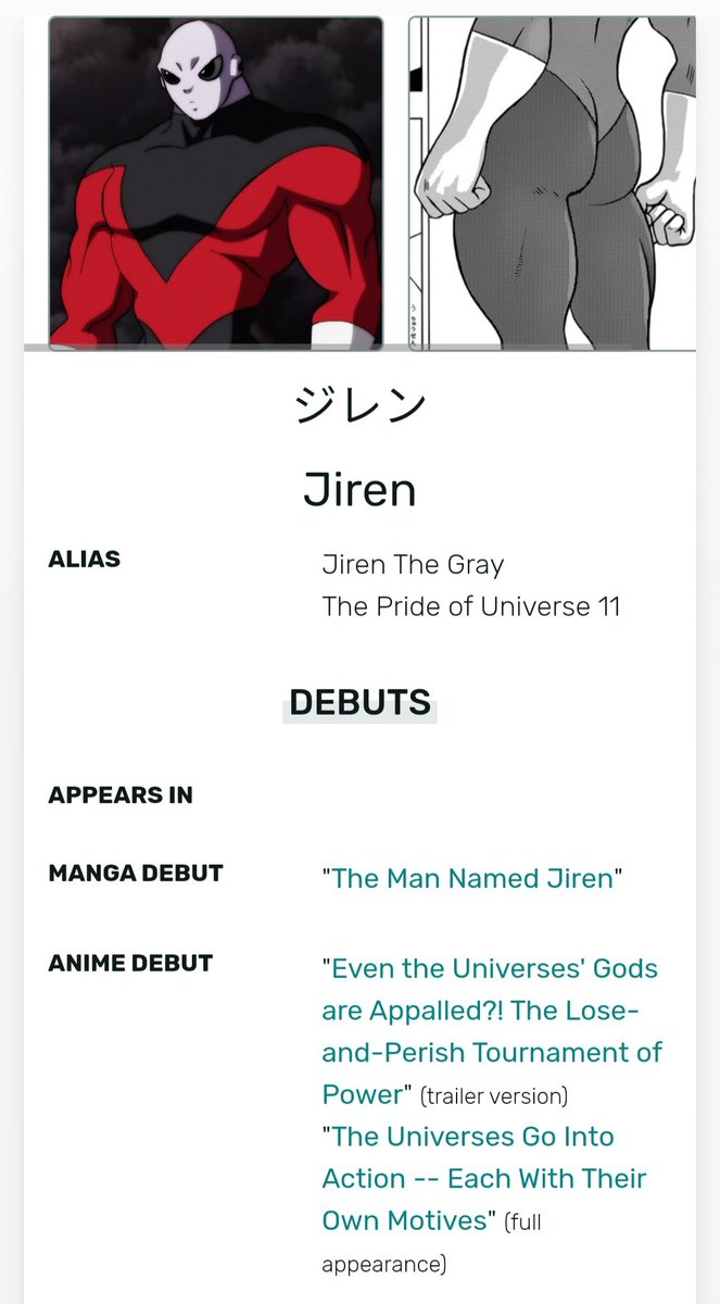 Teal Opal On Twitter If You Go To Jiren S Page On Dragon Ball Wiki On Mobile One Of The Image Previews Is Just His Ass