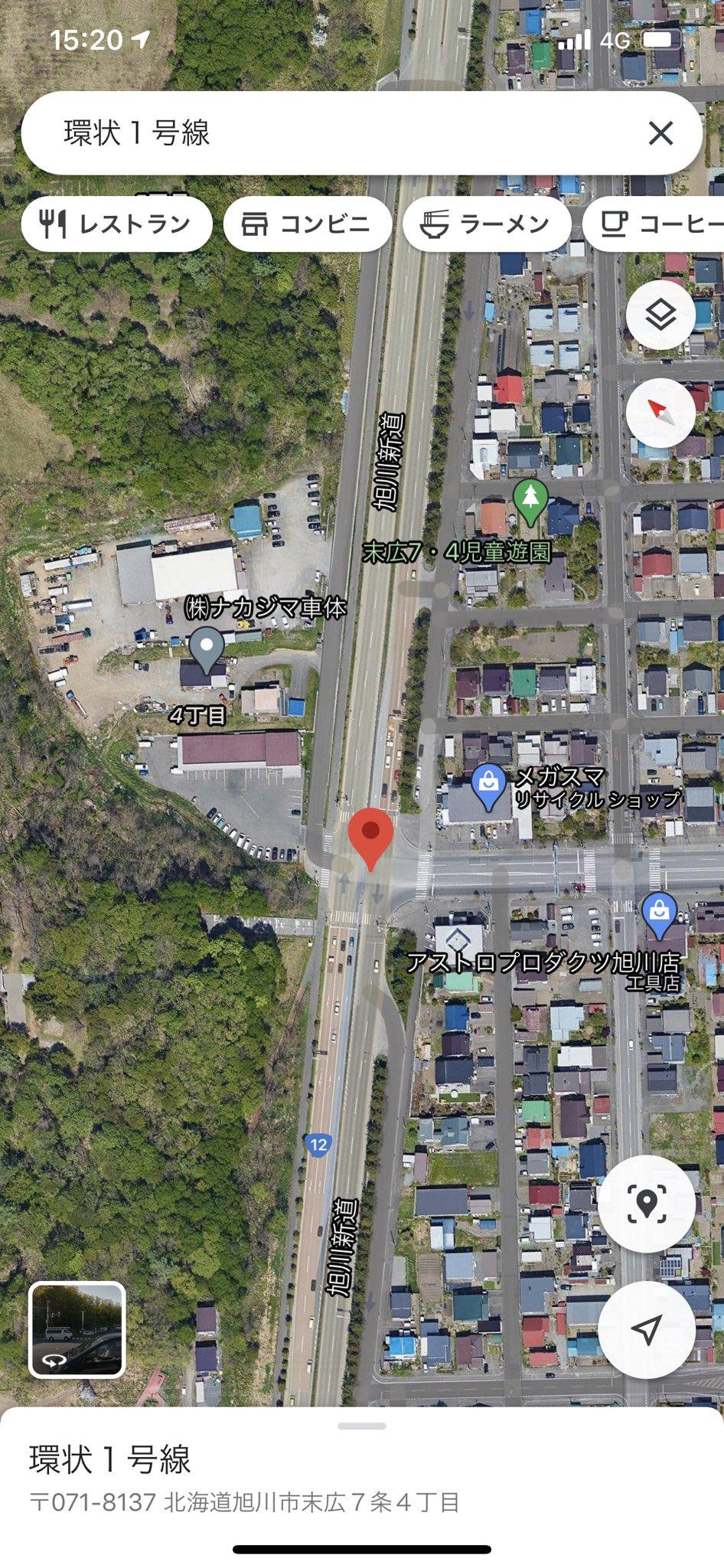 画像,ここの交差点で3台絡む事故が発生してた!車の部品とかかなり飛び散っていたからみなさん、ご注意を! https://t.co/Hbxfx8ErOO…