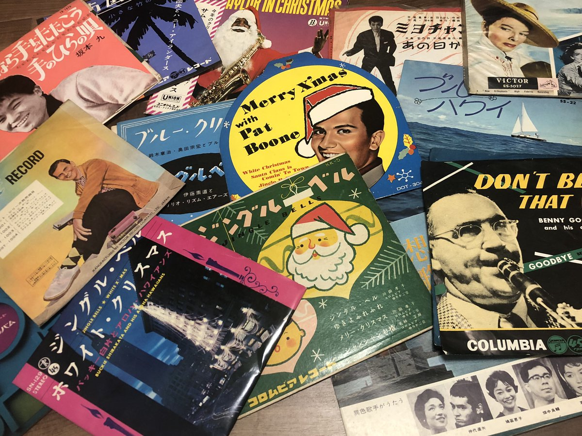 奥さんの祖父の遺品整理の手伝いに行った時に、「処分するなら」と言って譲ってもらった7インチレコードのコレクションを磨いていたら、いろんなこと想像出来て面白い。買った時の心境とか誰とどんな時に聴いてたのかとか。女性のタイプとか。本人には一度しか会ってないけど、どんな人だったのか↓