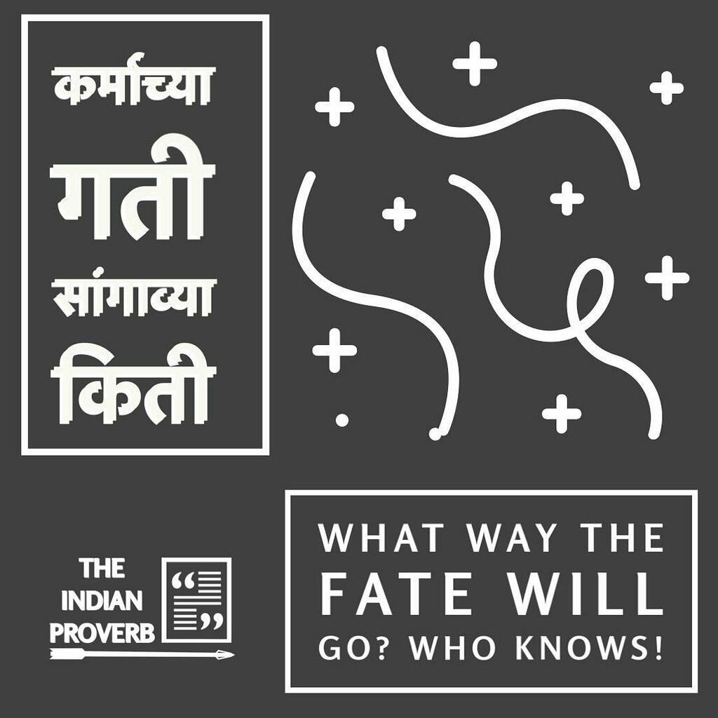 कर्मो की गति, किसने जानी Reminder- Wallpaper replicas(Desktop & Mobile) of this proverb can be downloaded from the website. Link in Bio . . . . . . . . . #marathi #maratha #marathistatus #marathimulgi #marathimulga #mimarathi #marathiquotes #desi #india … https://t.co/orgYZzHzAW https://t.co/NeOH1SaLKs