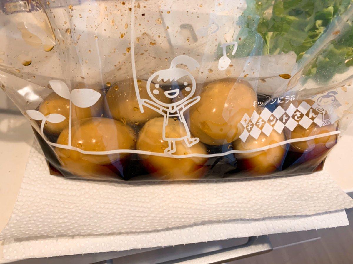 朝仕込んだ味玉がもう良い感じに❤︎茅の舎だしで味がバチッとキマる!殿堂入❣️半熟トロ〜リ❣️味付煮卵❣️一番簡単 by 無の宇宙 #cookpad