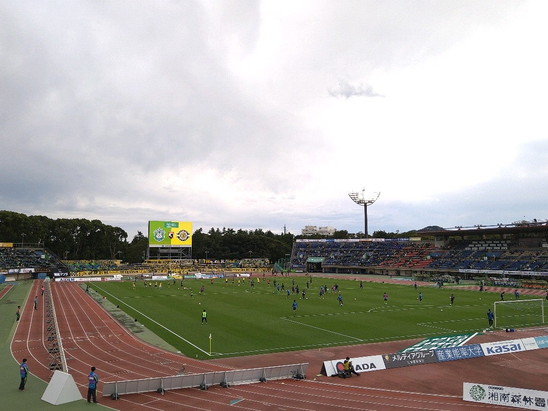 I'm at Shonan BMWスタジアム平塚 for Shonan Bellmare vs Kashiwa Reysol in 平塚市, 神奈川県 https://t.co/ZKYNCXSpfP https://t.co/HLKy5XNGWI