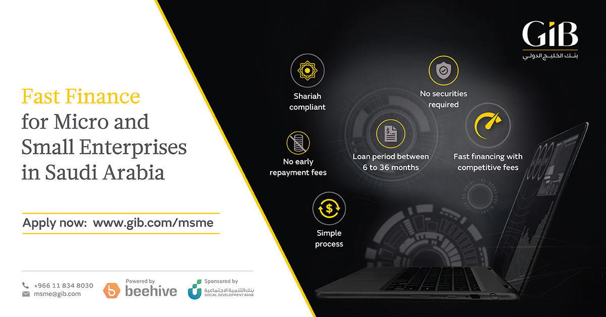 For micro and small enterprises in Saudi Arabia: Apply online for fast finance with competitive fees through Beehive's partnership with @GulfIntlBank and Social Development Bank (SDB) https://t.co/uVREQaj29r https://t.co/MeHF58GK2m