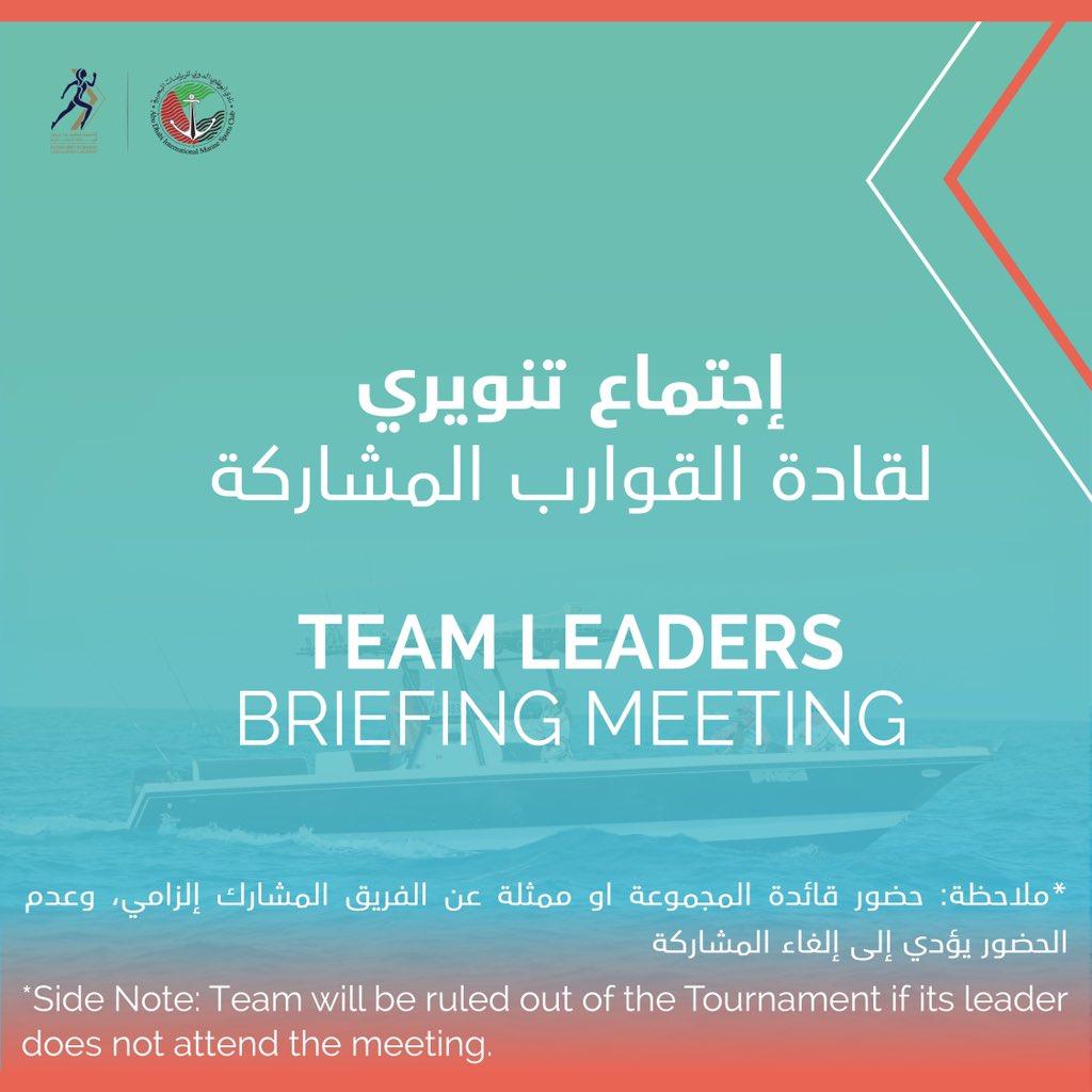 لجميع قادة القوارب؛ احفظوا التاريخ لاجتماع زوم التنويري!  لمزيد من التفاصيل القوا نظرة على المنشور أدناه 👇  For all team leader; Mark your calendars for the zoom briefing meeting  For more details check the below post  #MovingForward #UAESports #FBMA #AbuDhabi #InAbuDhabi https://t.co/ewAoHZDtNz
