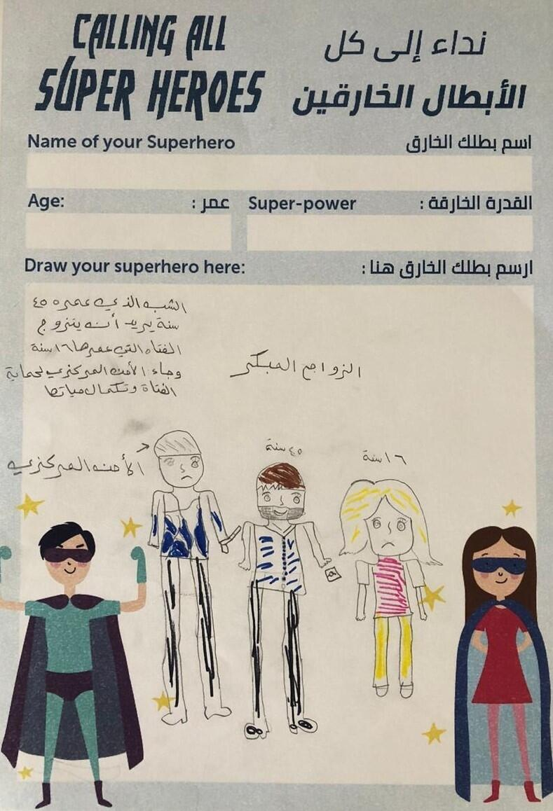 My superpower would be to protect girls from early marriage. What would your superpower be to empower girls? View the #DreamsBetweenMyEyes gallery: bit.ly/3jTp35q @TheOrendaTribe @SaveChildrenJOR @savechildrenmee