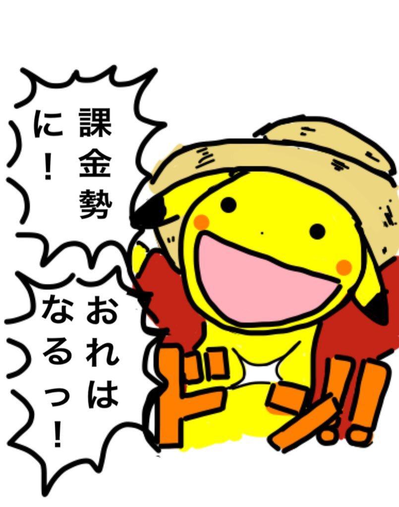 aki★ポケモンGO垢さんの投稿画像