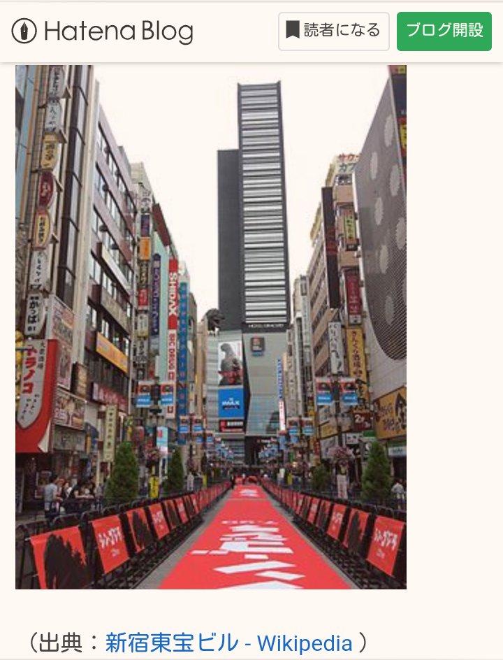 第1話「降板」新宿ピカデリーではなくTOHOシネマズ新宿にしたのは、2019年『えいがのおそ松さん』上映のお礼(参り?)だったんですね?新宿シネコン事情:新宿エリアでの松竹配給作品は原則「新宿ピカデリー」のみでの上映だった。#おそ松さん #おそ松さん3期