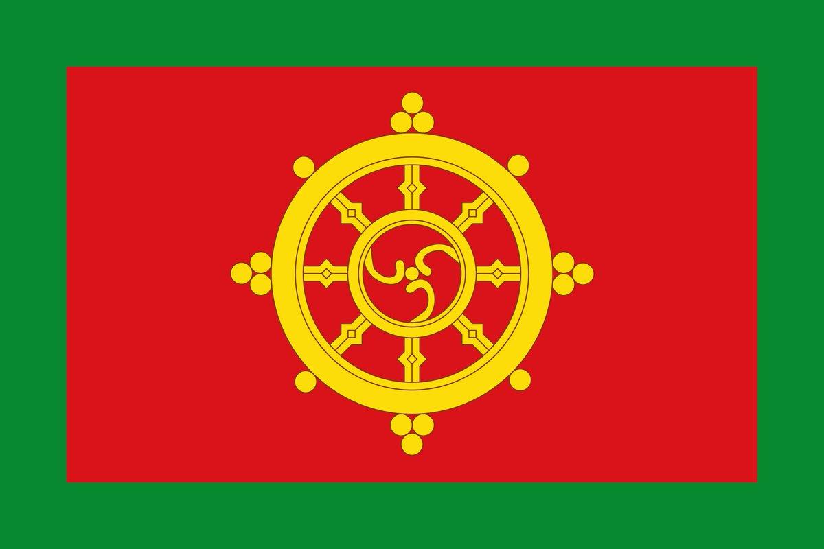 Ethiom