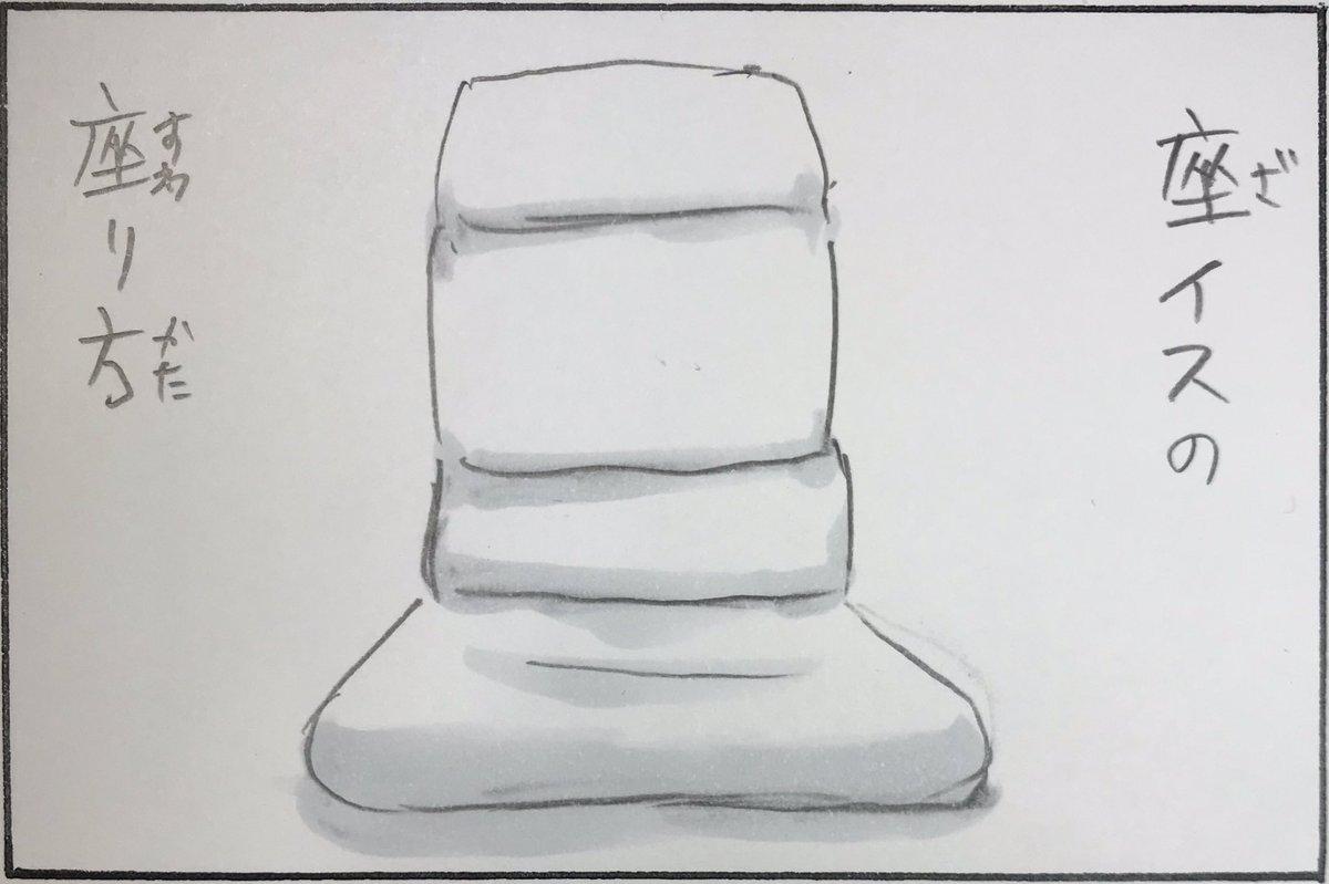 『家具×ノリ吉』