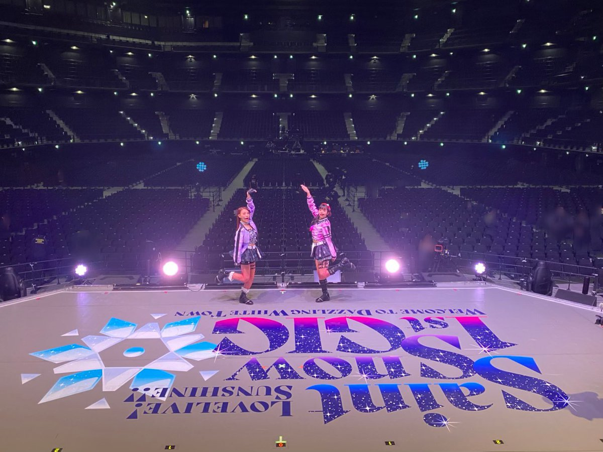 #SaintSnow_Day2横浜公演二日間無事に終了しました!なんて…なんて楽しくて贅沢な時間だったんだろう。いつかまた会えると信じ続けてこうして配信と会場でみんなとまた会うことが出来てSaint Snowがこの場所から始まれた気がしました!次は札幌❄️行くぞ、札幌!#lovelive