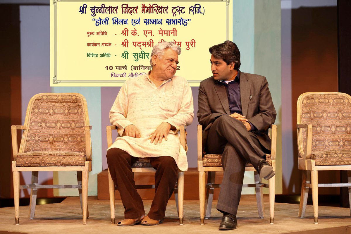 Remembering Om Puri on his birth anniversary. I spent some quality time with him on 10th March, 2012. It will remain a special day in my life. https://t.co/cSe1HbPaTE