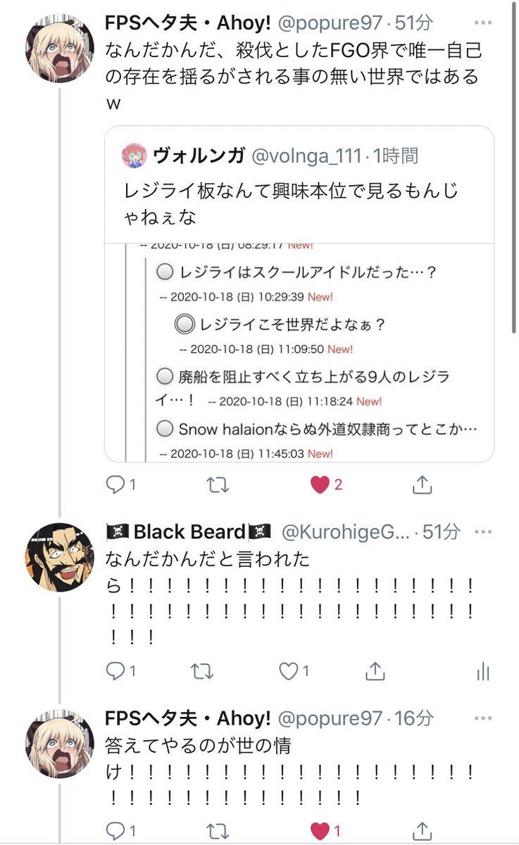 これがTwitterでござる