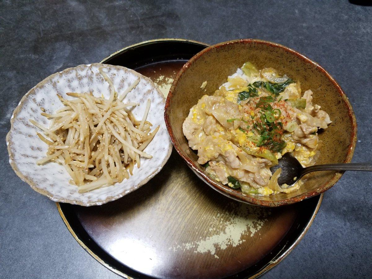 10月17日の晩御飯豚こまと小松菜の卵丼参考もやしのポン酢あえ(残りもの)いただきます🙏