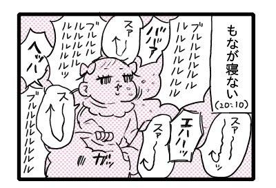 一番最後の時まで : 笹吉育児絵日記 こんな時間に更新失礼します🙏💦