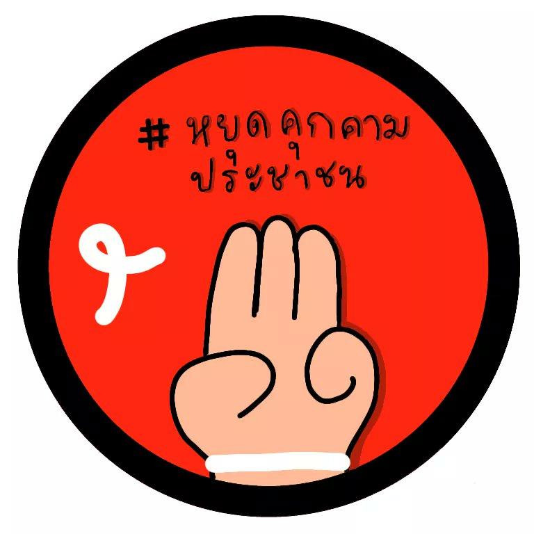 เพื่อนเราเป็นคนทำเองค่ะฮือ🤍✊🏻 ช่วยกันรีทวิตที    ช่วยกันรีทวิตที    ช่วยกันรีทวิตที    #กษัตริย์ขยะสังคม #ห้าแยกลาดพร้าว #หยุดคุกคามประชาชน #ไม่เอารัฐประหาร https://t.co/M3LSRCaBtB