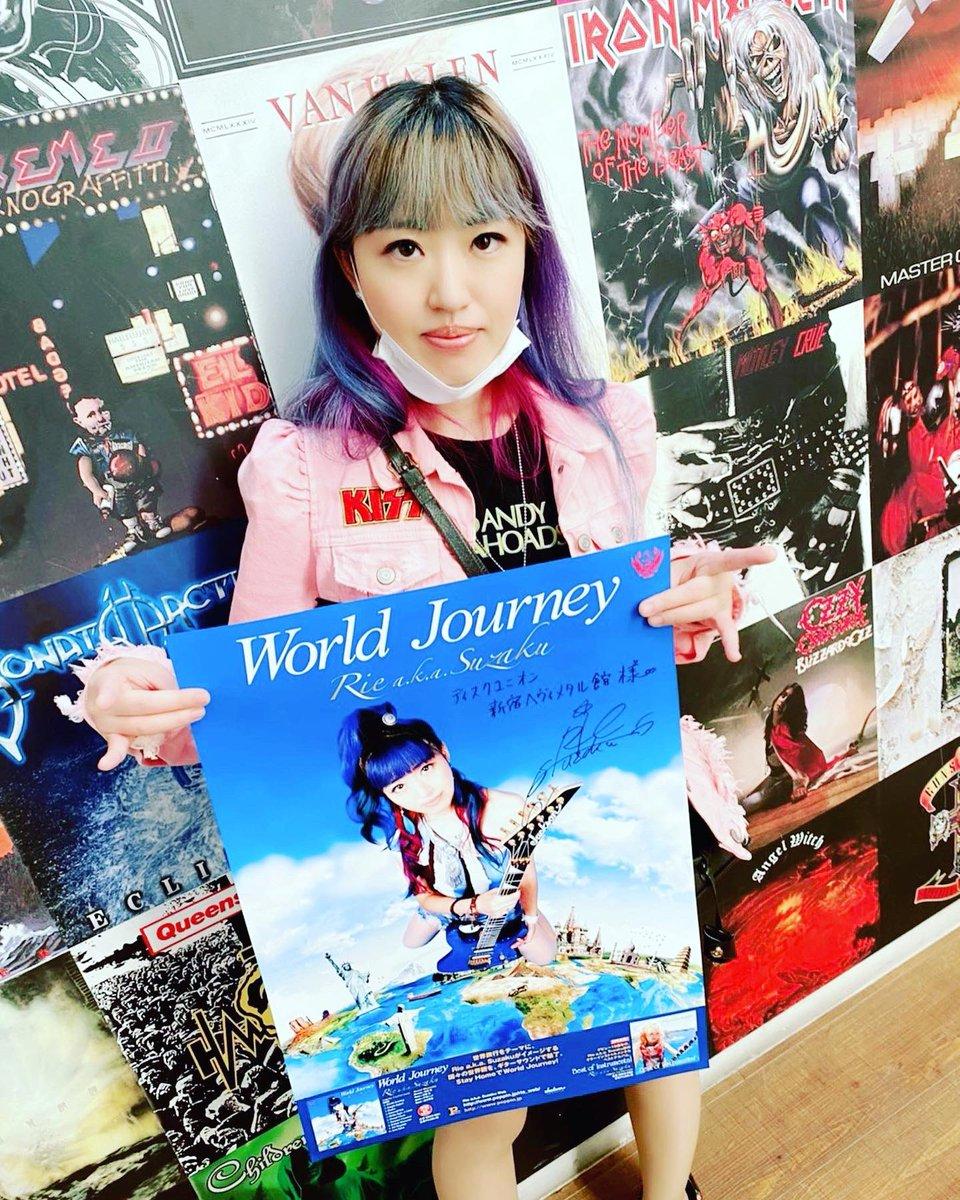 ※blogを更新しました🙇♀️✨✨『10/18 配信番組ゲスト出演お知らせ&新曲動画☆』