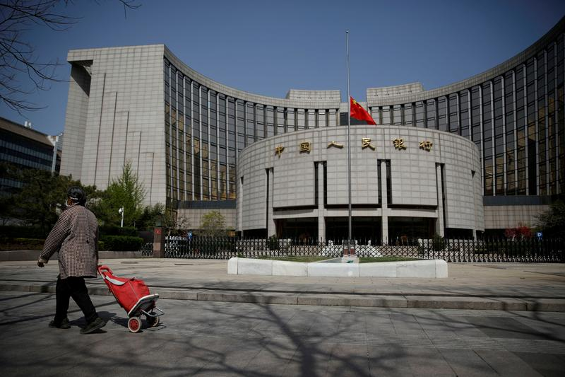 China cental bank head says economy to expand about 2% this year Photo