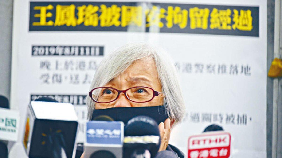 港府回應王婆婆在內地被拘押數月事件:不評論個別個案 https://t.co/AXvEYFIxsL https://t.co/eLxcMGygbk