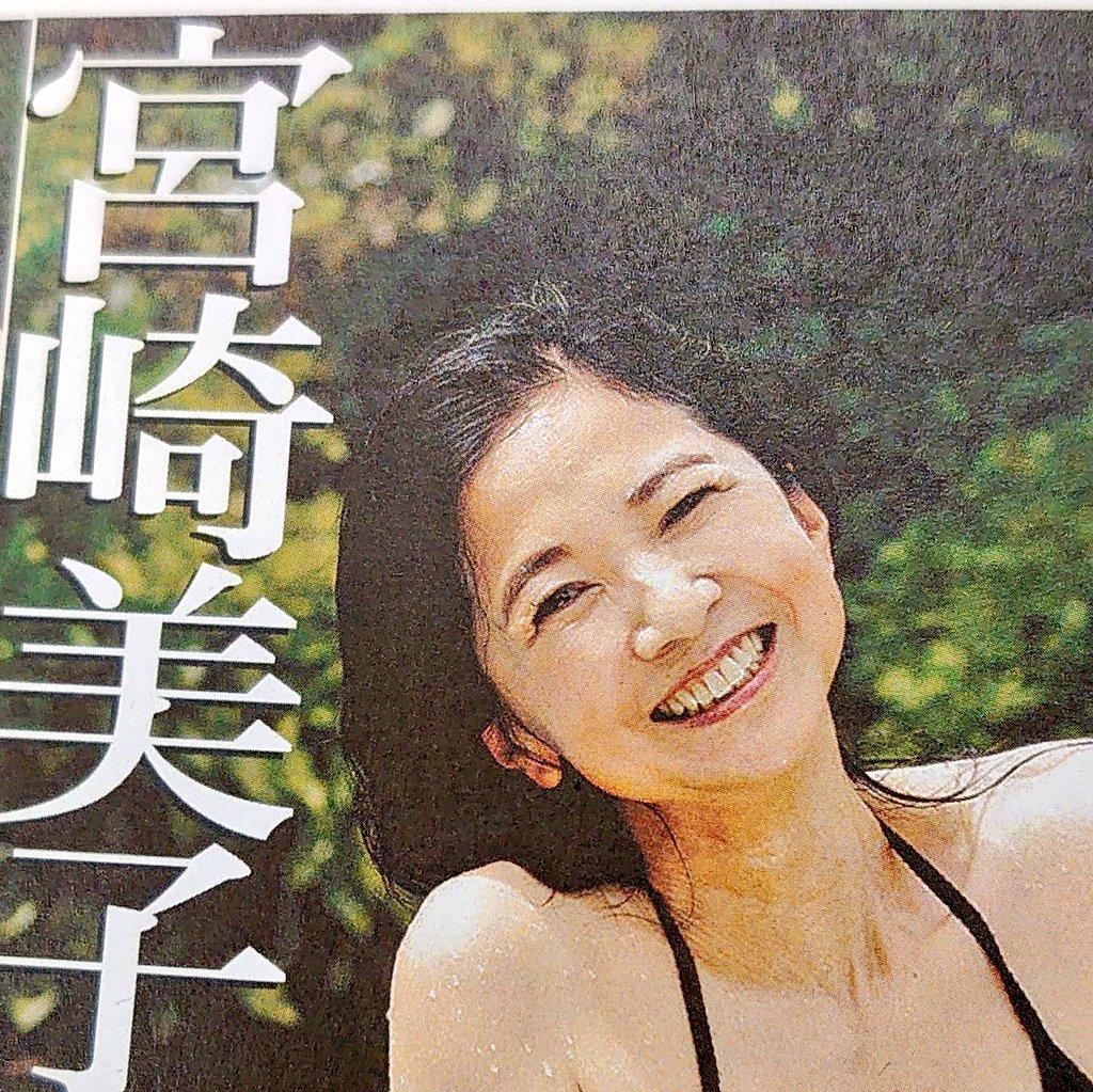 写真 宮崎 カレンダー 美子 ビキニ