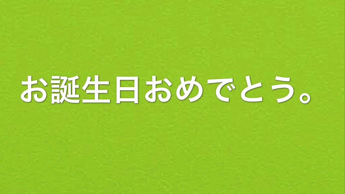 おめでとう 韓国 日 語 誕生