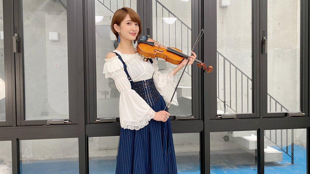 誕生日を迎えました🎂今日もバイオリン(バヨリン)を弾き続けられていることに感謝🎻✨今までもこれからも、私の演奏を聴いて観て少しでも皆さんが幸せな気持ちになっていただけたらそれが私の幸せです🥰強さと優しさのある29歳大人女性になりたいと思ってます🌹これからもよろしくお願いします!!