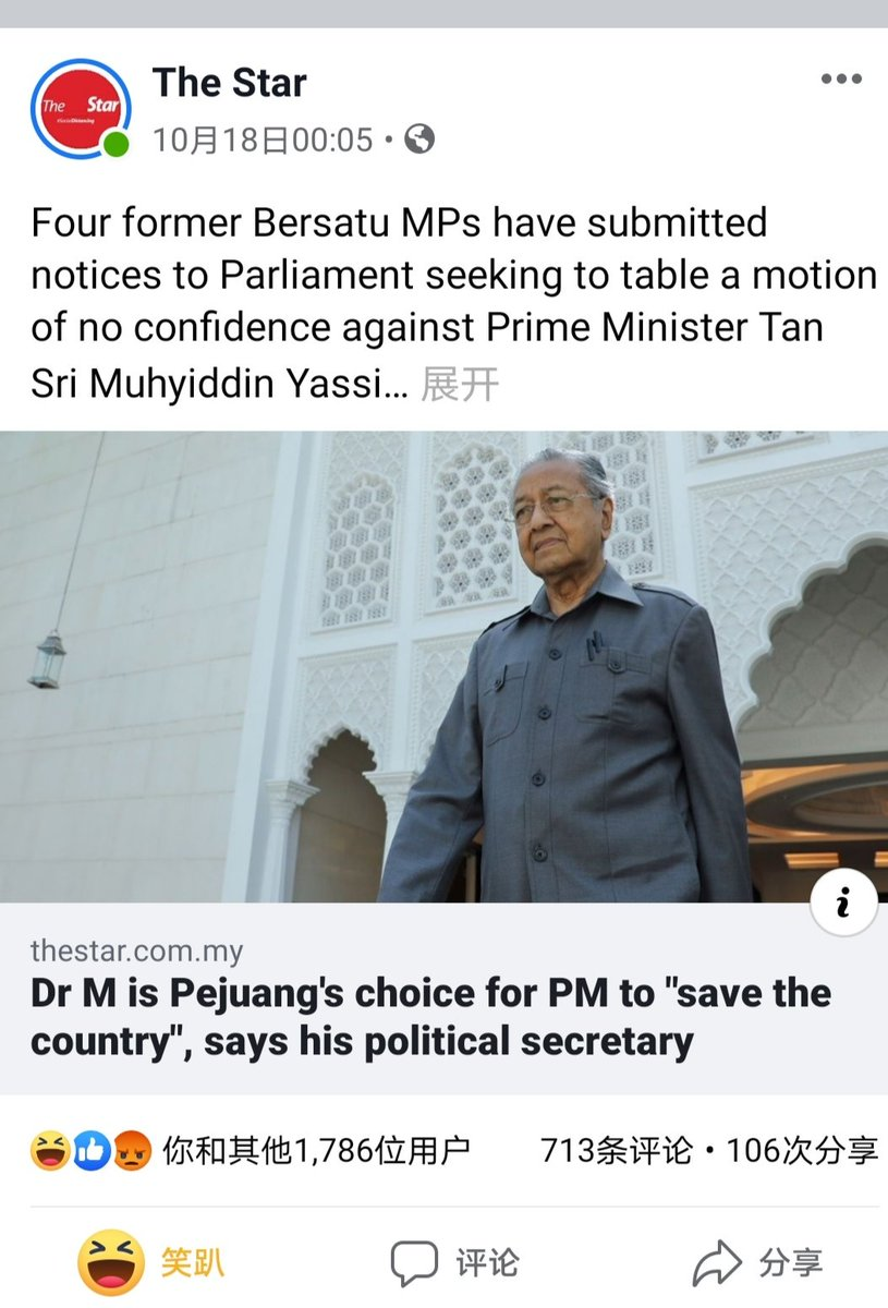 The more you're trying to save Malaysia, the more blunder you'll create . God bless Malaysia 🙏🐰 https://t.co/5fbBGXVAUi