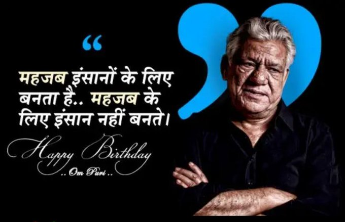 Happy Birthday om puri sir