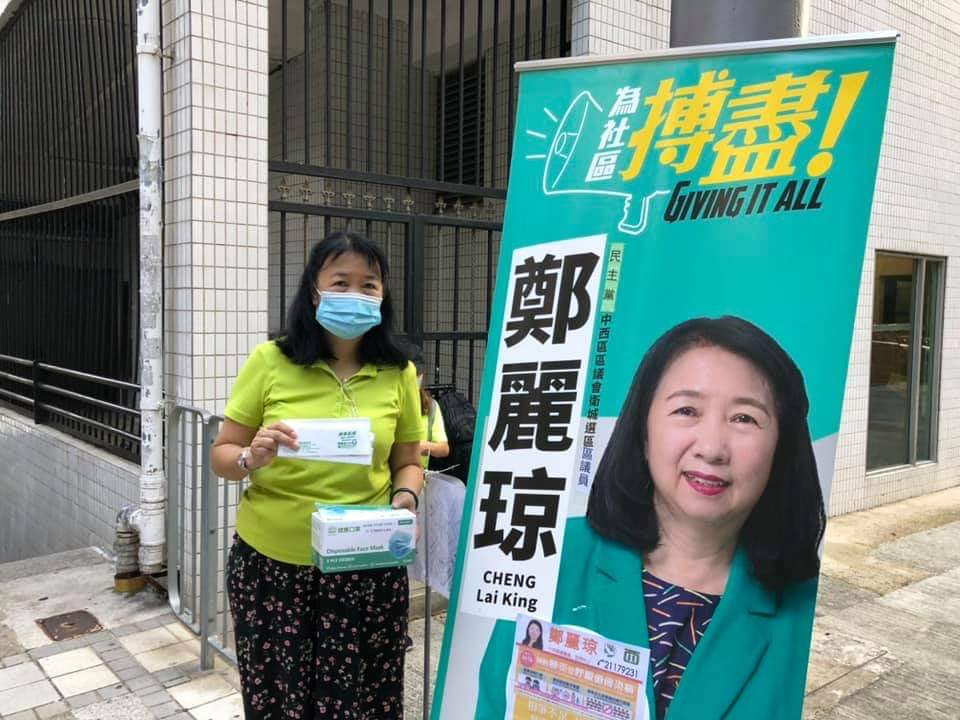 Central and Western District Council chair Cheng Lai-king was handed a 28 days jail sentence, suspended for a year, after pleading guilty to contempt of court for sharing personal info of a police officer who allegedly shot journalist Veby Indah blind. https://t.co/IjJXDtth2s