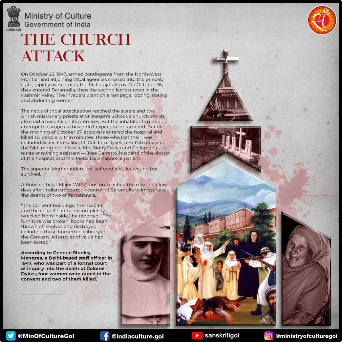 Pakistan backed invaders of Kashmir in Oct 1947 committed worst kind of brutalities. St. Joseph's  Church, which also had a hospital in its premise, was attacked and completely wrecked and almost everyone was killed. #22OCT1947 https://t.co/eZ1zL39Shn