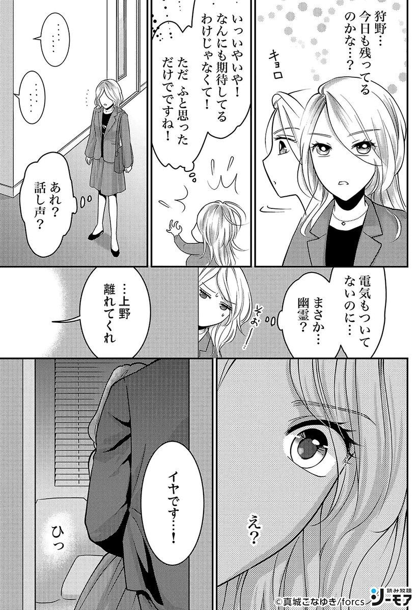 シーモア tl コミック 無料