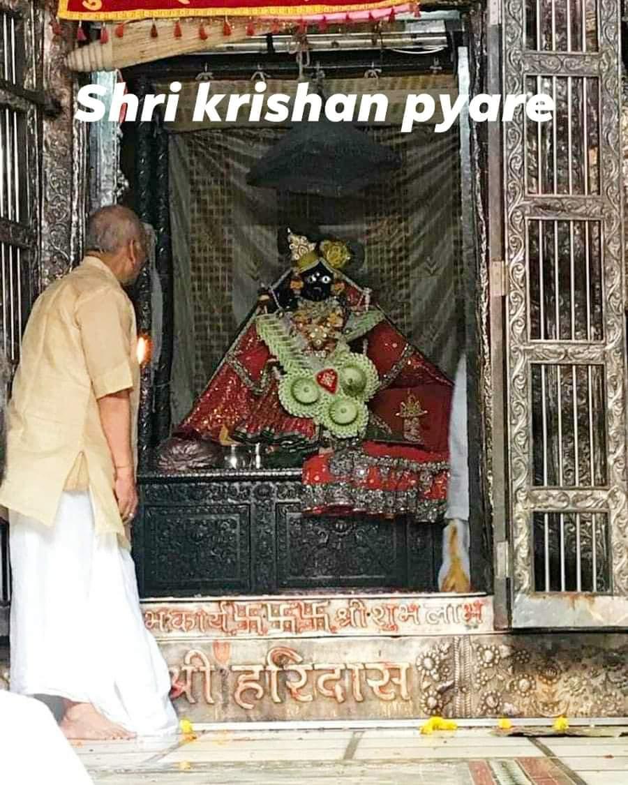 📸 19/10/2020 आज के दर्शन  श्री बाँके बिहारी जी मुरली वाले भगवान के.. श्री धाम वृंदावन https://t.co/SHLZEvSXy3