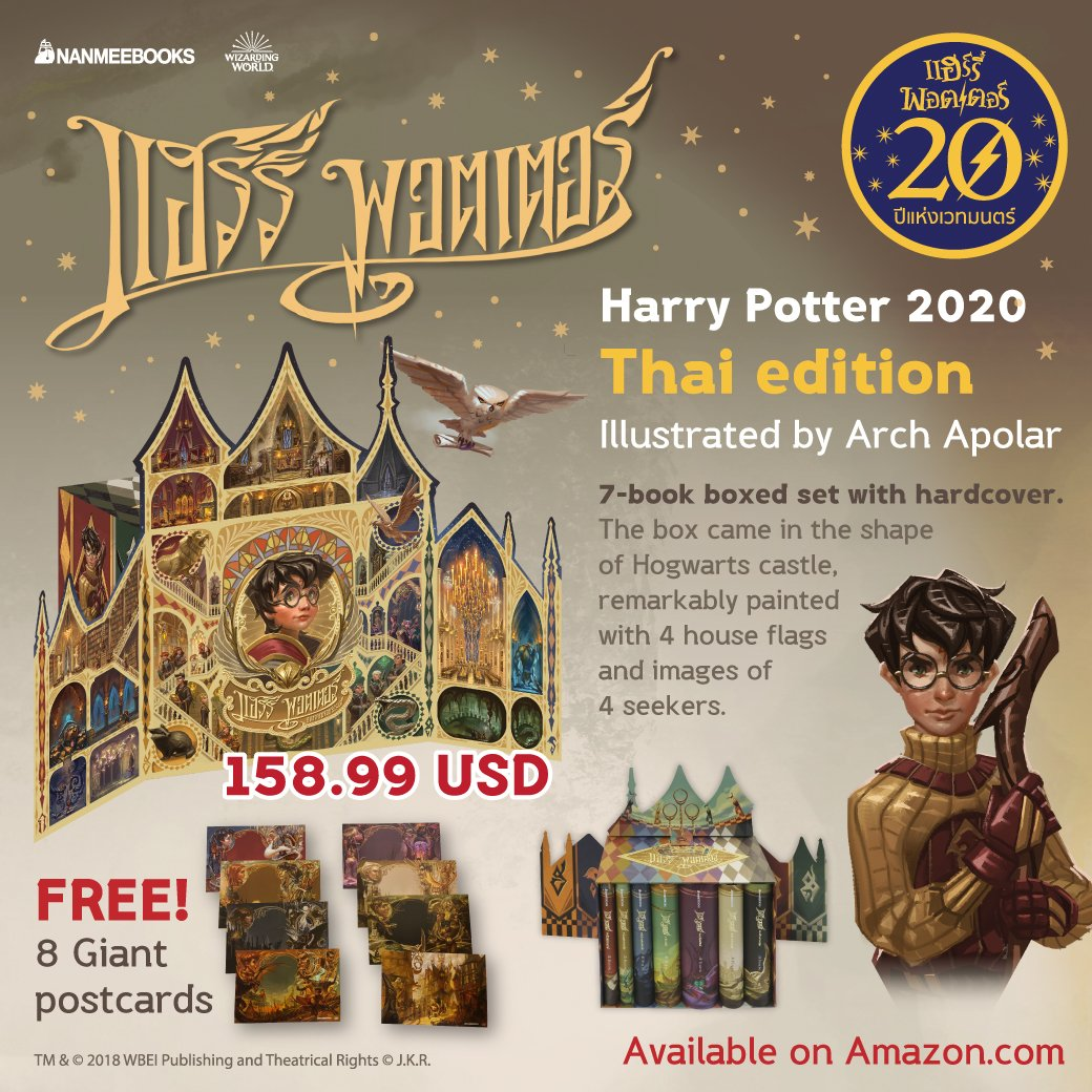 Harry Potter 2020 edition (TH) now available on https://t.co/lGXHGL3rvZ Click to purchase> https://t.co/fVVRlhJypr  Illustrated by Arch Apolar 7-book boxed set (Hardcover) Spectacular illustrations with new covers and new illustrations in each chapter. #HarryPotter #NMBxHP2Oth https://t.co/e7TLbqUERz